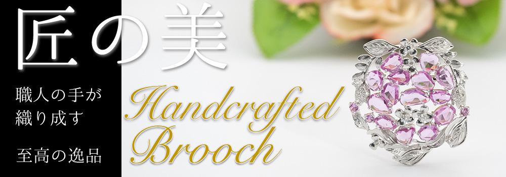 brooch_01
